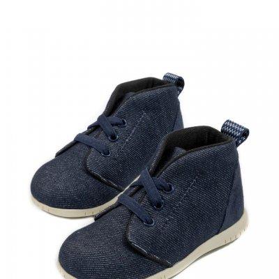 Παπούτσια Babywalker για Αγόρι - 3053