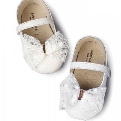 Παπούτσια Babywalker για Κορίτσι- 1573
