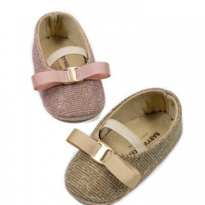 Παπούτσια Babywalker για Κορίτσι- 1586
