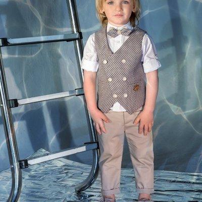 Κοστούμι Emiliano by Stova Bambini - SS21B4