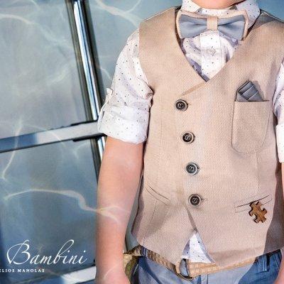 Κοστούμι Ivan by Stova Bambini - SS21B12