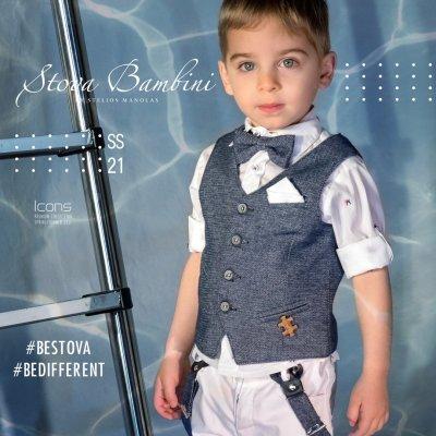 Κοστούμι Diego by Stova Bambini SS21B18