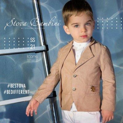 Κοστούμι Armando by Stova Bambini - SS21B26