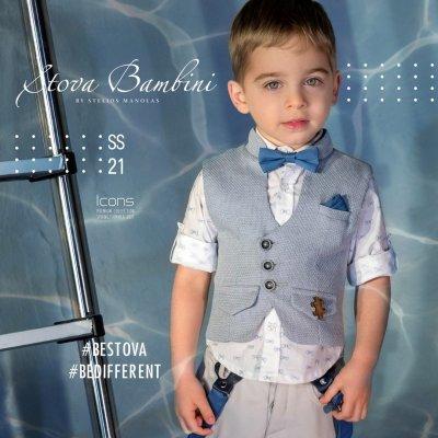 Κοστούμι Ricardo by Stova Bambini - SS21B9