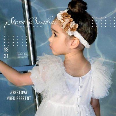 Φόρεμα Isabella by Stova Bambini - SS21G2