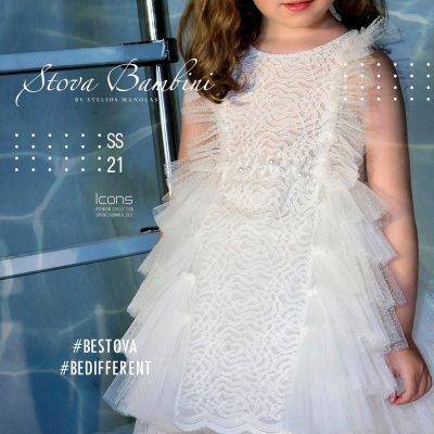 Φόρεμα Rosa by Stova Bambini - SS21G5