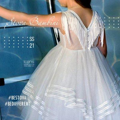 Φόρεμα Elisa by Stova Bambini - SS21G9