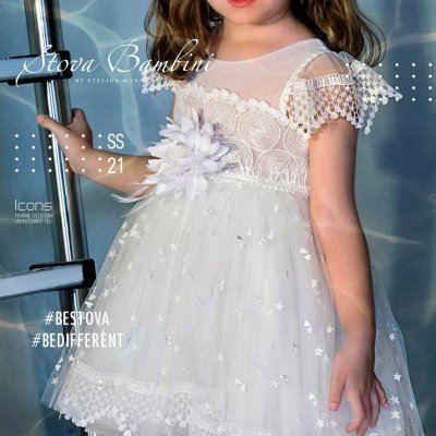 Φόρεμα Angelina by Stova Bambini - SS21G16