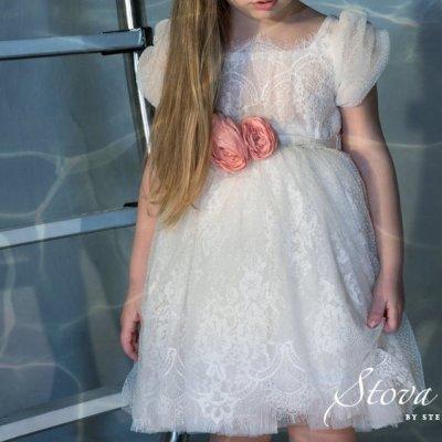 Φόρεμα Pauline by Stova Bambini - SS21G18