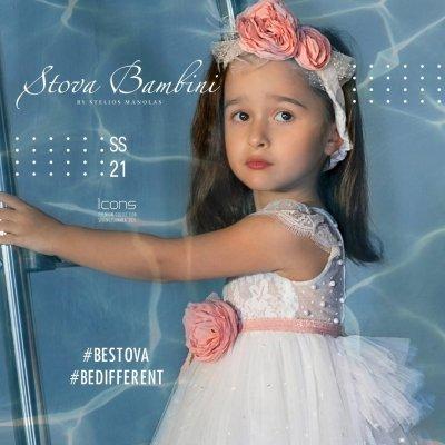 Φόρεμα Carmen by Stova Bambini - SS21G21