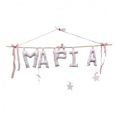 Γιρλάντα όνομα με Υφασμάτινα Γράμματα και αστεράκια ροζ
