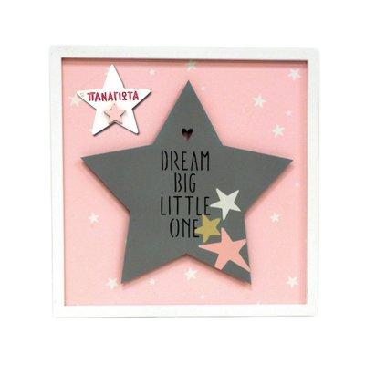 Καδράκι με φωτάκια LED ροζ αστέρι με όνομα