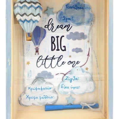 Κουτί κάδρο plexiglass για νεογέννητο Αερόστατο