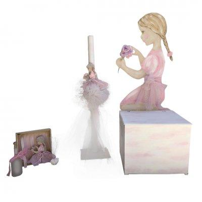 Σετ Βάπτισης για κορίτσι Ροζ Κοριτσάκι