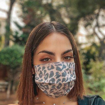 Μάσκα προσώπου λεοπάρ