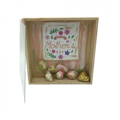 Χειροποίητο κουτί - κάδρο Happy mother's day με σαπουνάκια ροδοπέταλα
