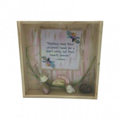 Χειροποίητο κουτί - κάδρο Απόφθεγμα με σαπουνάκια ροδοπέταλα