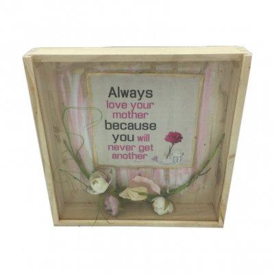 Χειροποίητο κουτί - κάδρο Love your mother με σαπουνάκια ροδοπέταλα