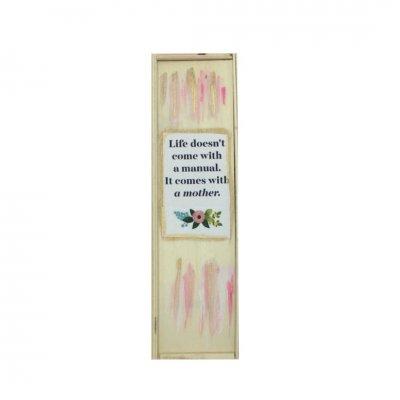 Χειροποίητο κουτί κασετίνα Mother με  αρωματικά κεράκια