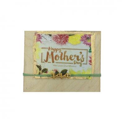Βραχιόλι με μαγνητάκι Mother's Day