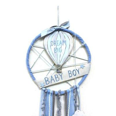 Ονειροπαγίδα σιέλ Αερόστατο