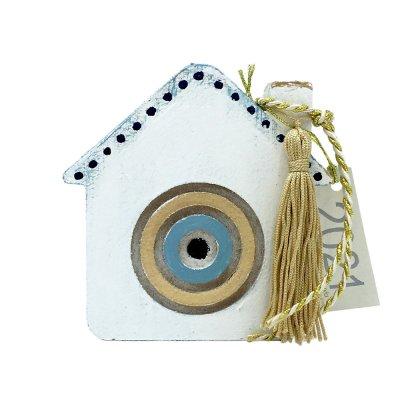 Γούρι Σπίτι με μάτι γαλάζιο μικρό