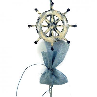 Μπομπονιέρα Ναυτικό Τιμόνι γαλάζιο ξύλινο κρεμαστό