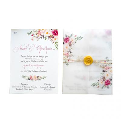Προσκλητήριο γάμου Flowers AAF8101