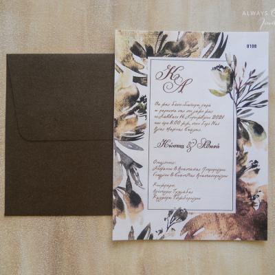 Προσκλητήριο γάμου Autumn Leaves AAF8108