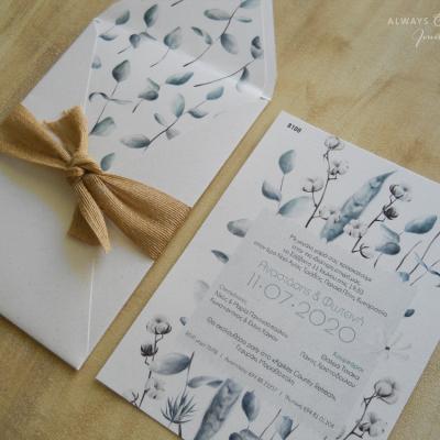 Προσκλητήριο γάμου Gossypium AAF8100
