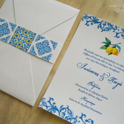 Προσκλητήριο γάμου Arabesque AAF8127