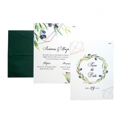 Προσκλητήριο γάμου Olive AAF8111