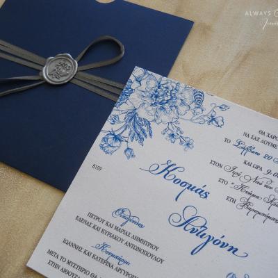 Προσκλητήριο γάμου Blue Cloves AAF8109