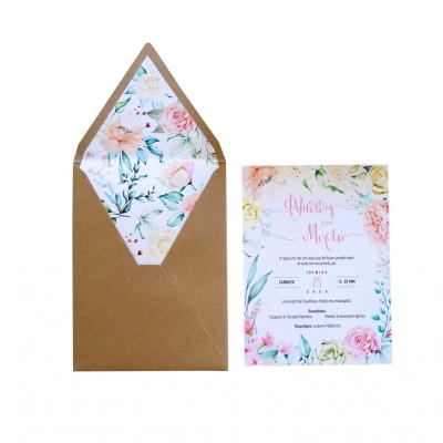 Προσκλητήριο γάμου Fleur d'été AAF8105