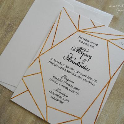 Προσκλητήριο γάμου Geometric AAF8123