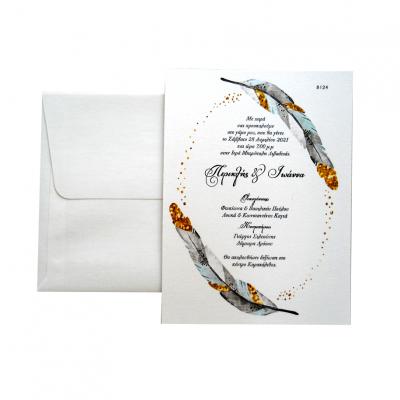 Προσκλητήριο γάμου Feathers AAF8124
