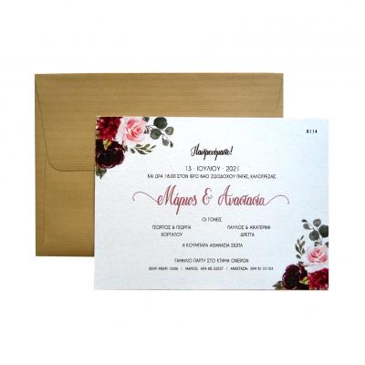 Προσκλητήριο γάμου Flowers in Red AAF8114