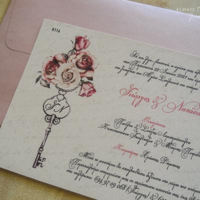 Προσκλητήριο γάμου Flower Key AAF8116