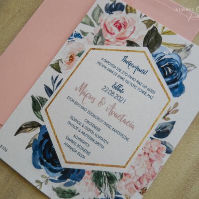 Προσκλητήριο γάμου Bouquet de Fleurs AAF8103-2