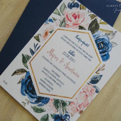Προσκλητήριο γάμου Bouquet de Fleurs AAF8103