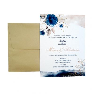 Προσκλητήριο γάμου Blue Vendela AAF8113
