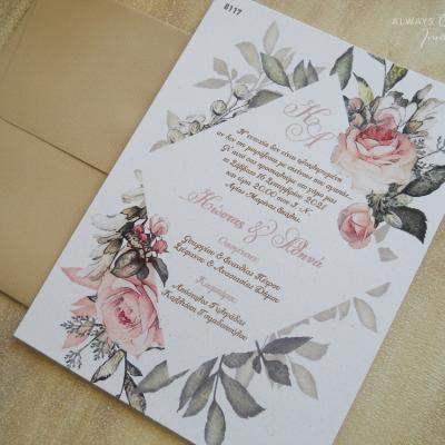 Προσκλητήριο γάμου Fleur de Renaissance AAF8117
