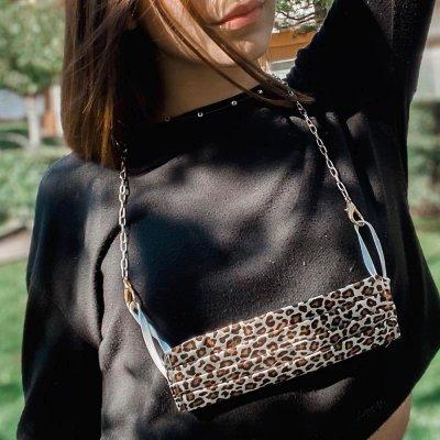 Μάσκα προσώπου cheetah καφέ με αλυσίδα