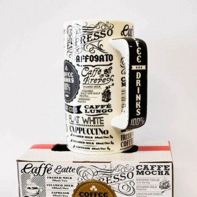 Κούπα Coffee drinks