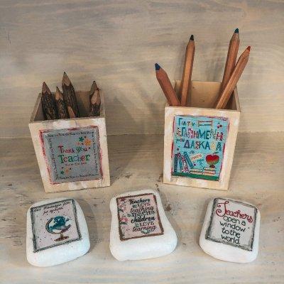 Μολυβοθήκη ξύλινη για την αγαπημένη δασκάλα