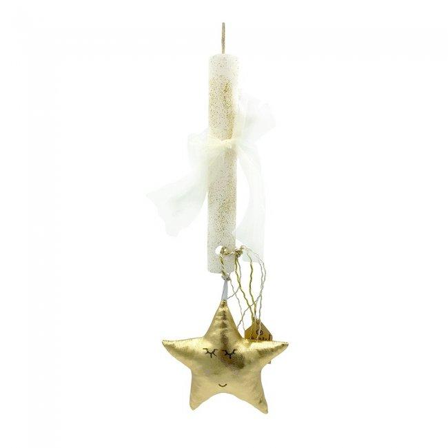 Λαμπάδα λευκή με κρεμαστό χρυσό υφασμάτινο αστέρι